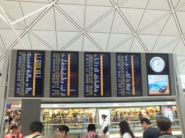 香港国際空港 11