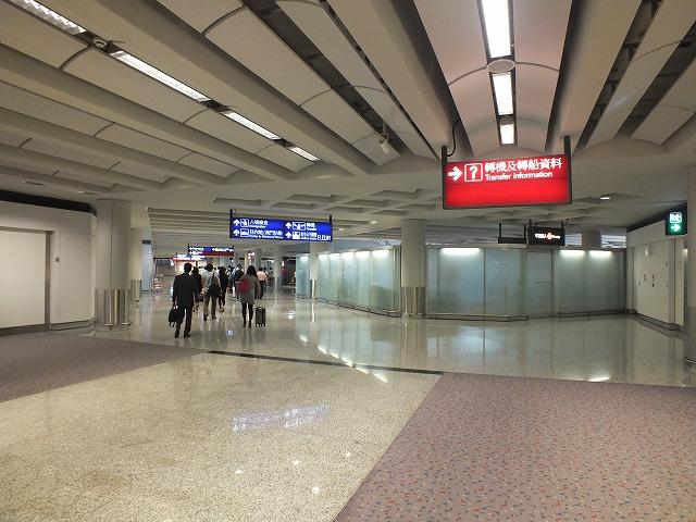 香港国際空港 15
