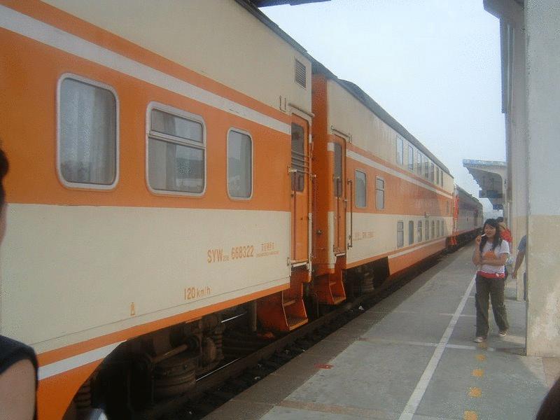 山東省の列車
