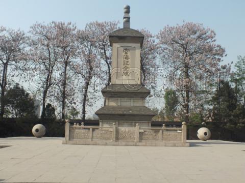 青龍寺 68