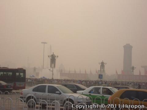 故宮博物館(北京) 3