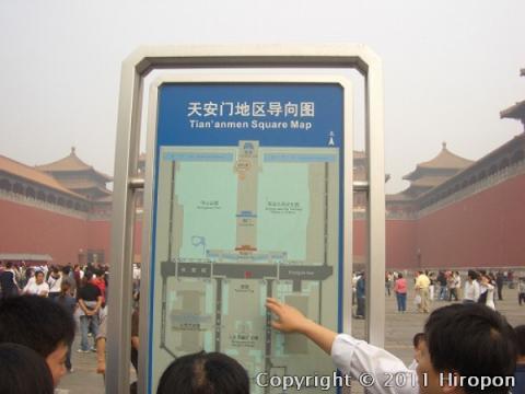 故宮博物館(北京) 9