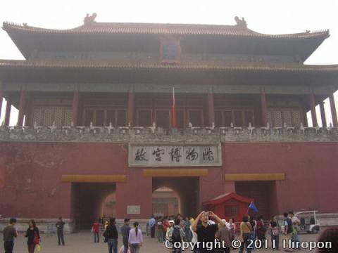 故宮博物館(北京) 23