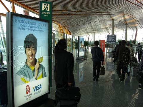 北京国際空港(2008年5月) 12