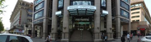 西安の中大国際(2011年4月)パノラマ撮影
