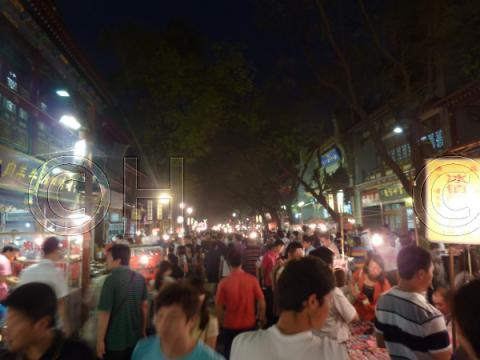 回民街(イスラム街) 3