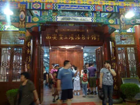 回民街(イスラム街)の賈三灌湯包子館