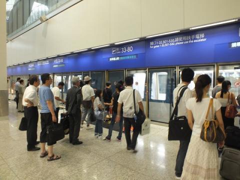 香港国際空港 8
