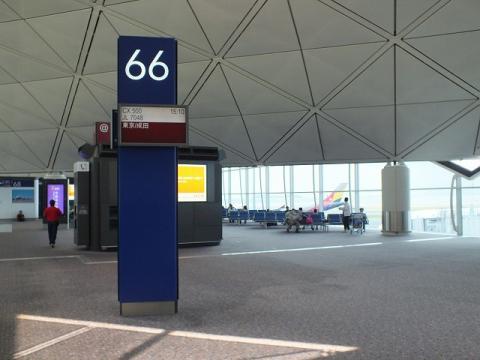 香港国際空港 13