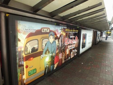 香港のスタジオジブリの広告