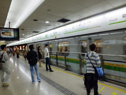 上海の地下鉄
